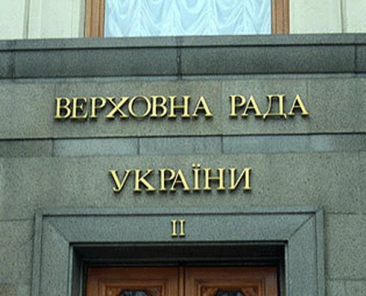 Верховная рада Украины одобрила закон о пенсионной реформе