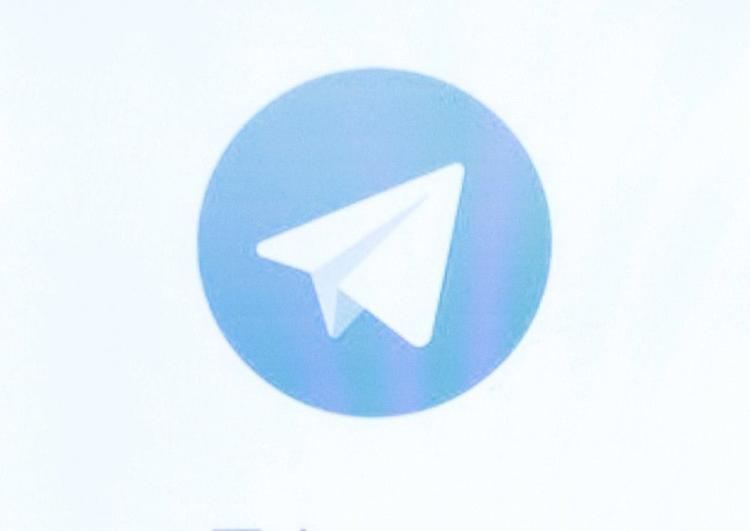 В Telegram появился бот-спасатель от МЧС России