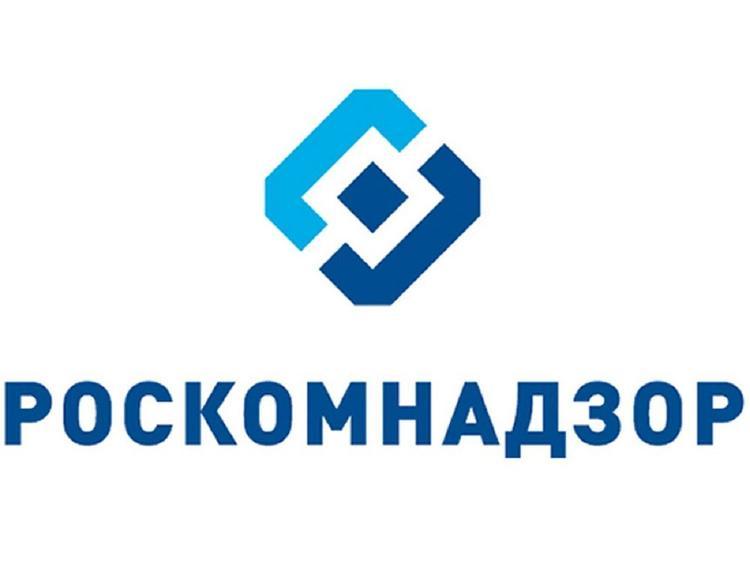 """Роскомнадзор пообещал """"страшную правду"""" о Telegram"""