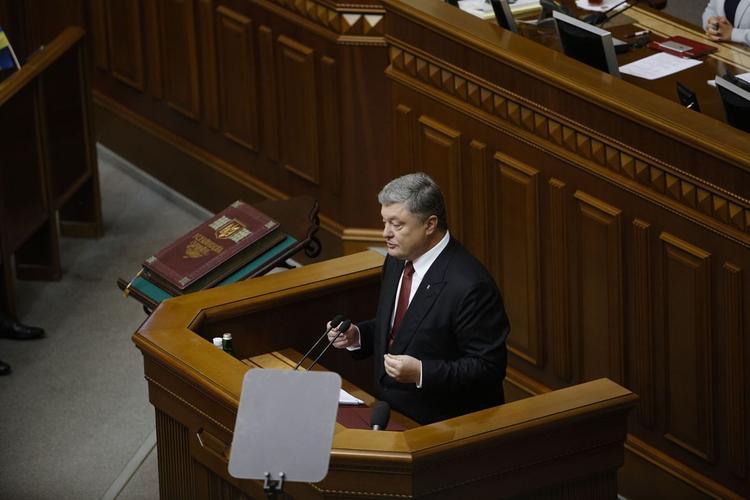Порошенко назвал условия наступления мира в Донбассе