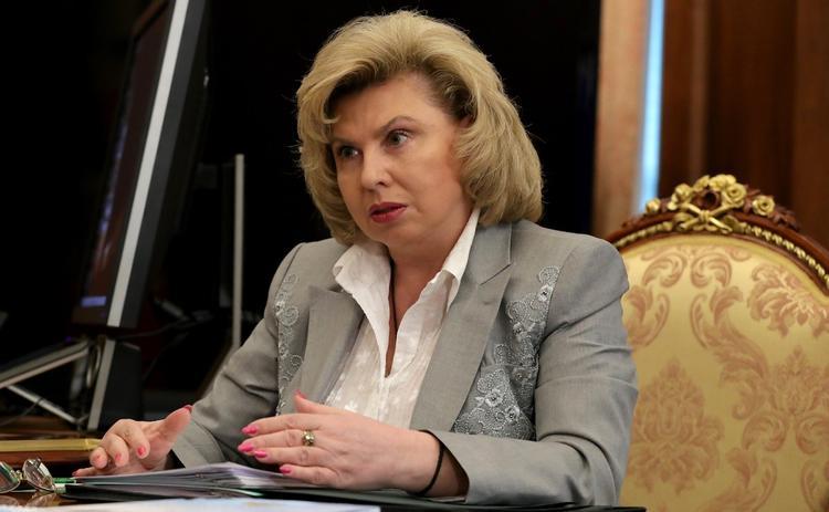 Москалькова рекомендует ставить штамп в паспортах тех, кто голосует на выборах
