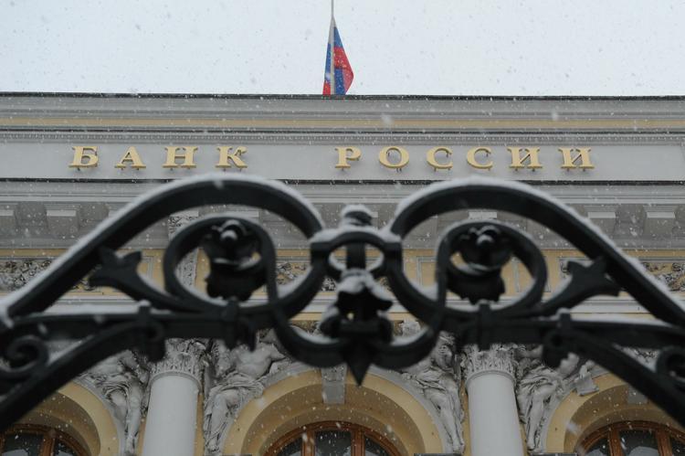 Банк России лишил московскую страховую компанию лицензии