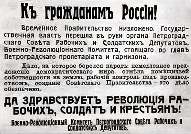 Как пензенцы Ленина искали