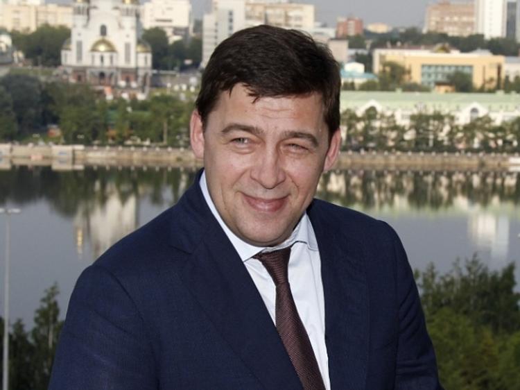 Свердловский губернатор поздравил уральцев с Днем Народного Единства