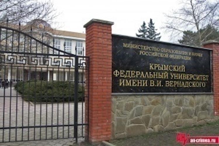Санкции не мешают крымским ученым