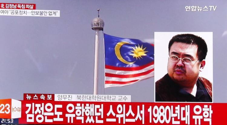 Обнародованы имена подозреваемых в убийстве брата Ким Чен Ына