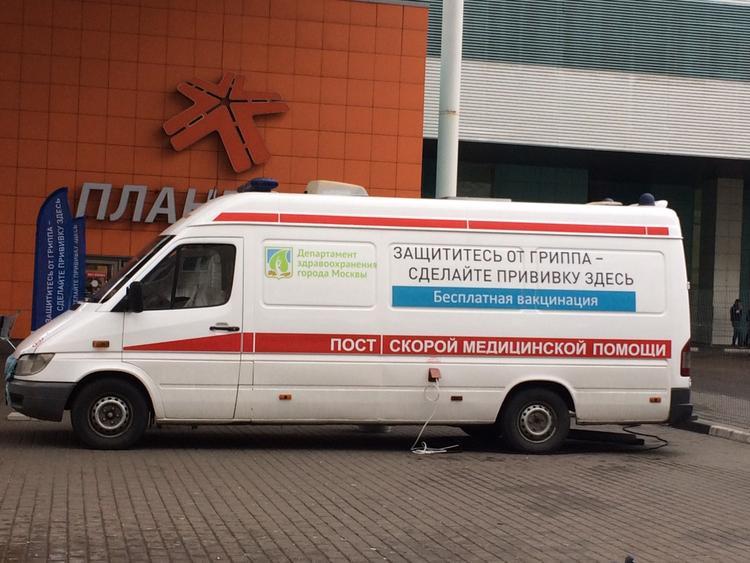 Глава Роспотребнадзора Попова рассказала Путину об инфекционных угрозах