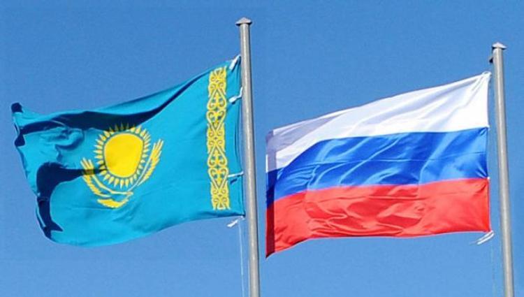 Присоединяйтесь к онлайн-трансляции Форума Россия-Казахстан в Челябинске