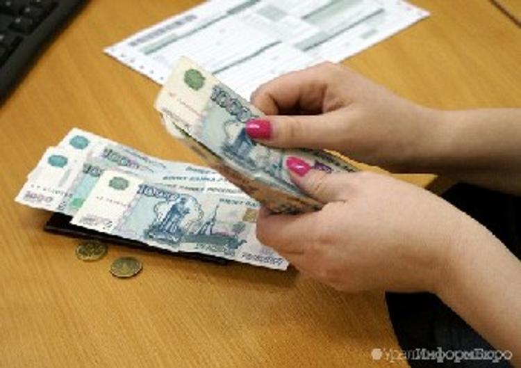 Екатеринбургским чиновникам поднимут зарплаты