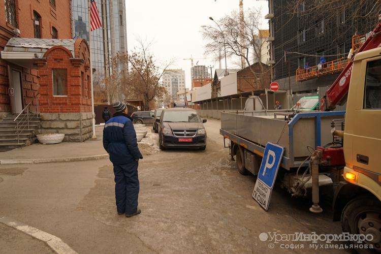 Дипломаты США вернули Екатеринбургу муниципальную собственность
