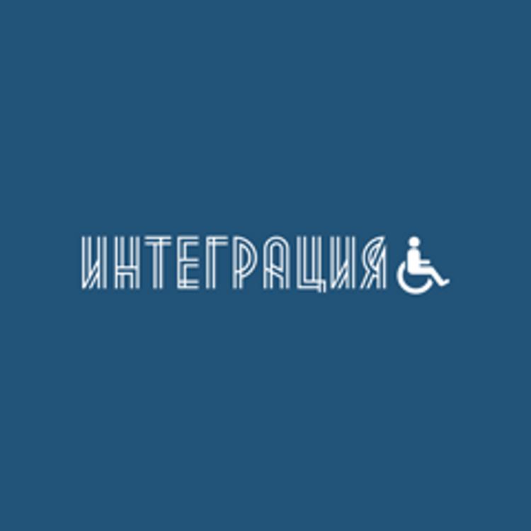 Фестиваль телерадиопрограмм и интернет-проектов об инвалидах и для инвалидов