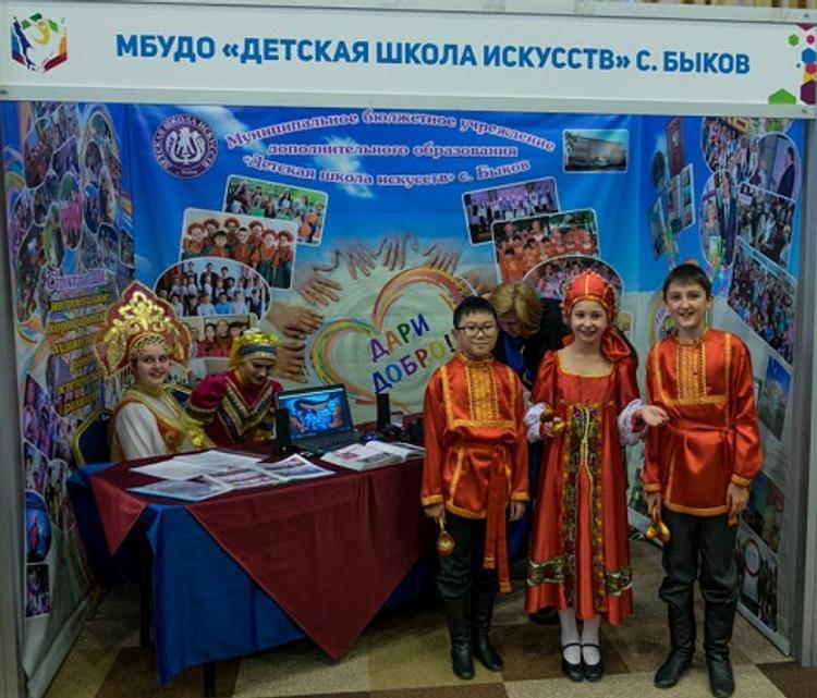 Социальные проекты обсудили в Южно - Сахалинске