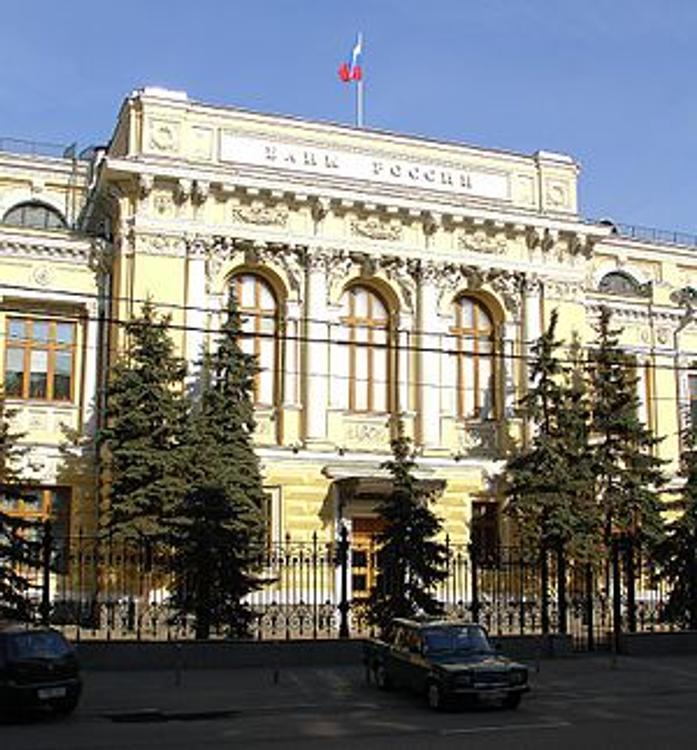 ЦБ снизил ключевую ставку. Рубль  усилил падение