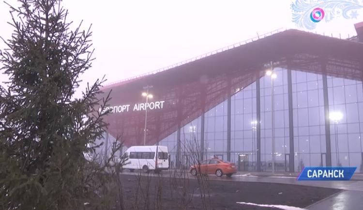 Саранский аэропорт принял первый тестовый рейс после реконструкции