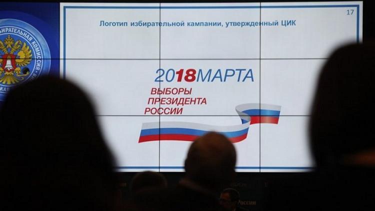 В Сахалинской области активно работают предвыборные штабы кандидатов
