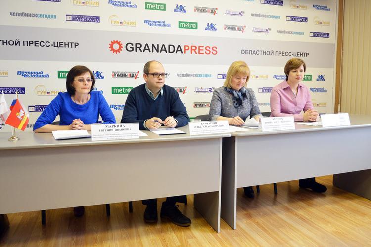 Система повышения финансовой грамотности на Южном Урале