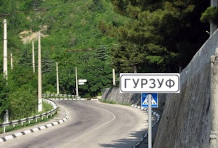 Стали известны  последствия камнепада на дорогу возле Артека в Гурзуфе