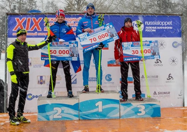 На Сахалине определили победителей традиционного лыжного марафона