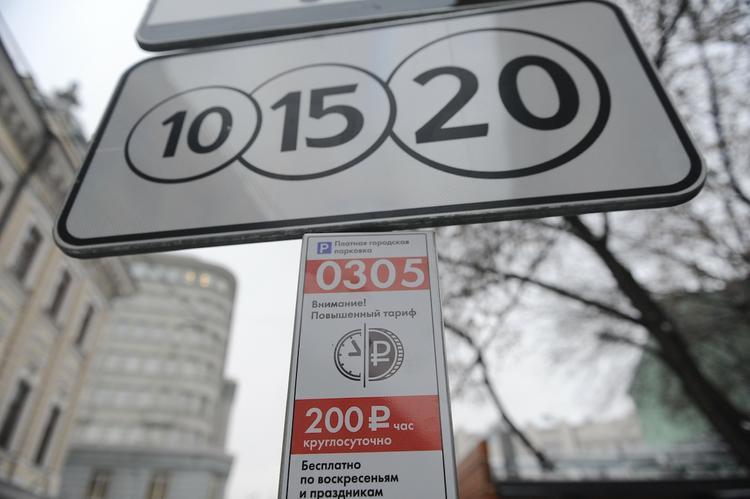 Стало известно, в какие дни на этой неделе парковка в Москве будет бесплатной