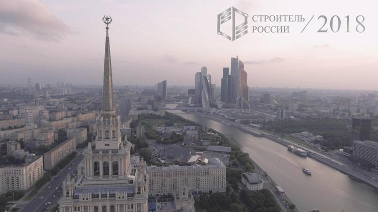 Экспертные комментарии в рамках мероприятия «Строитель России»