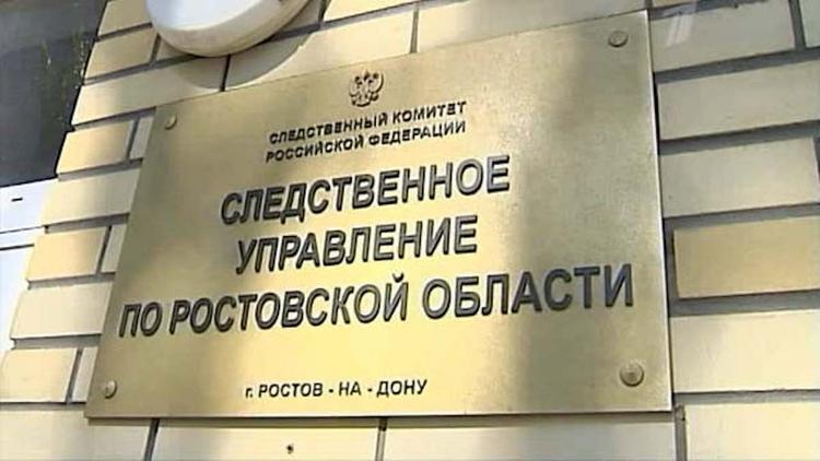 россельхозбанк в перми проценты кредит