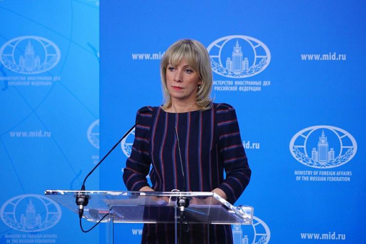 """Захарова прокомментировала отставку Саргсяна: """"великий народ"""""""
