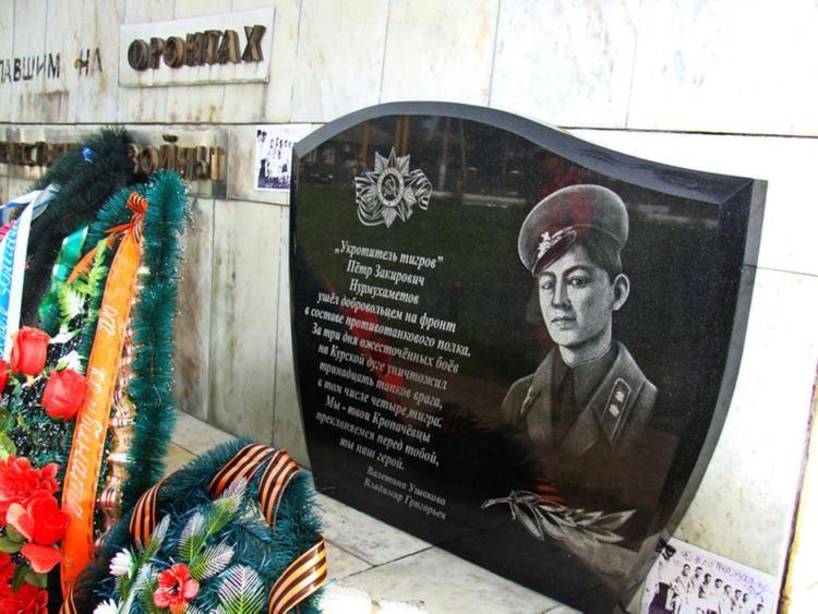 В Копачево вернули на место памятник «Укротителю «Тигров»