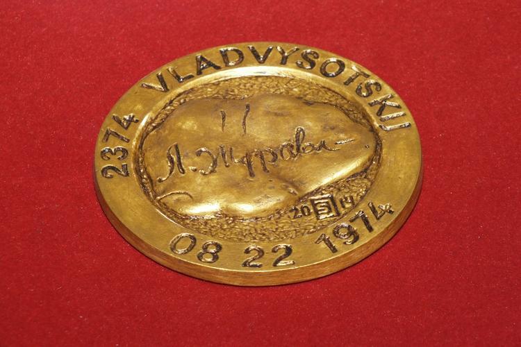 Медальон времен Великой Отечественной войны спустя 75 лет вернулся в семью