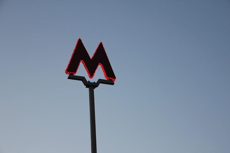 Стало известно, когда откроют северный участок салатовой ветки московского метро