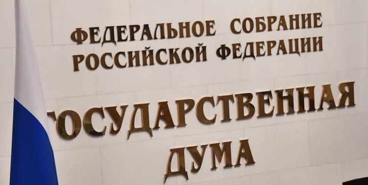 В Госдуме сообщили, когда будет принят закон об ответных мерах на санкции США
