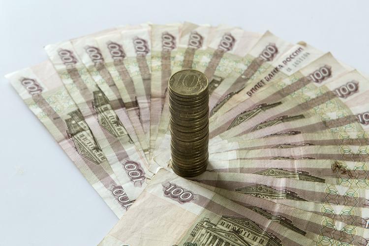 Опубликован прогноз об угрожающем России новом экономическом кризисе