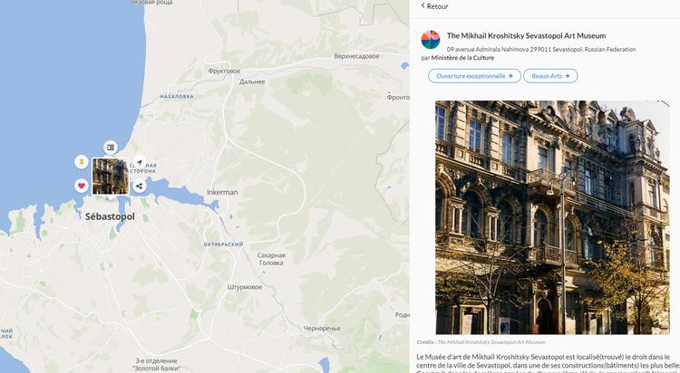 Минкульт Франции назвал Севастополь российским городом