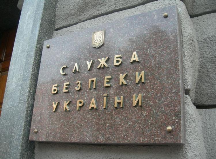 СБУ заподозрила руководителя РИА Новости Украина в госизмене