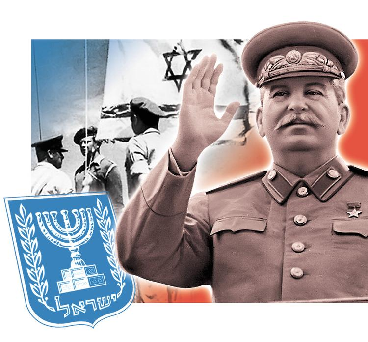 Сталин пришёл на помощь сионистам
