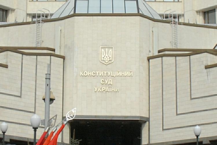 СК РФ возбудил дело в отношении 15 украинских судей