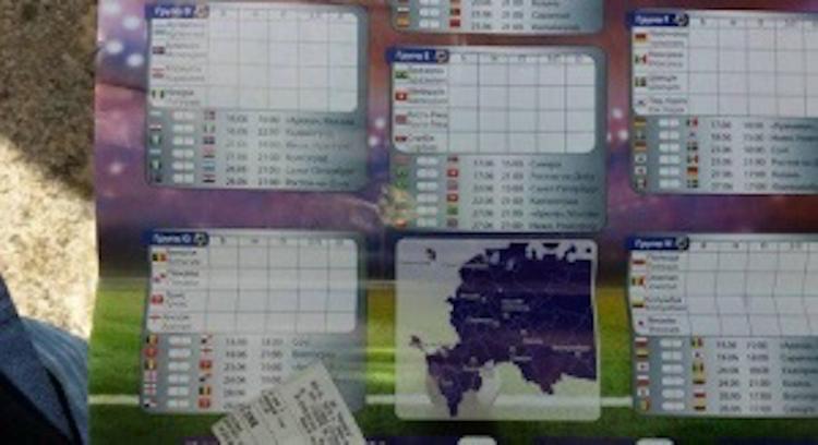 СБУ возбудила дело о госизмене за выпуск календарей с  российским Крымом