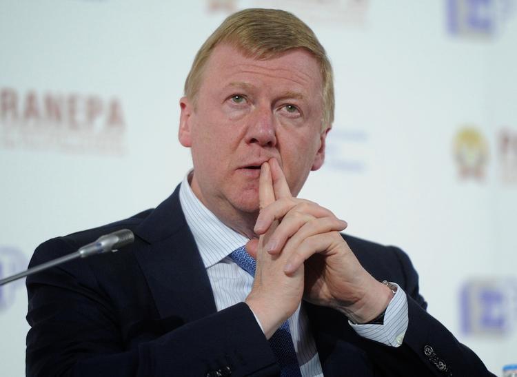 Анатолий Чубайс прощается с Роснано