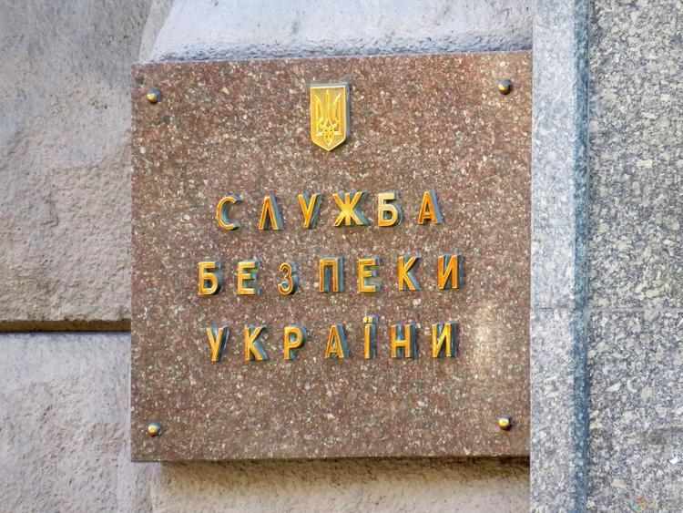 СБУ опубликовала запись разговора главы ЧВК Вагнера о боях на Донбассе