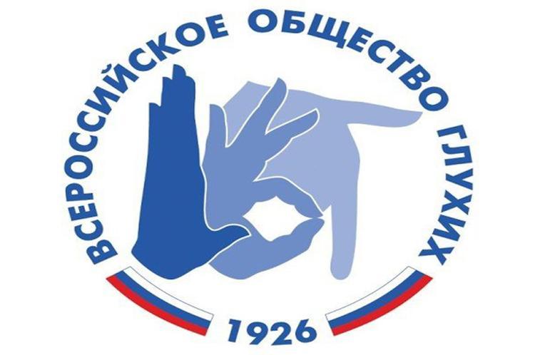 Во Всероссийском обществе глухих проходят обыски и задержания