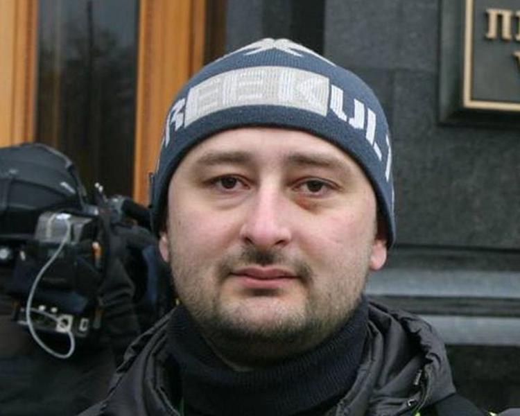 """Лавров об убийстве Бабченко: расследование еще не началось, а мы уже """"виноваты"""""""