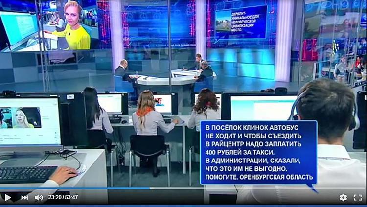 Россия для людей? Местами сильно не похоже