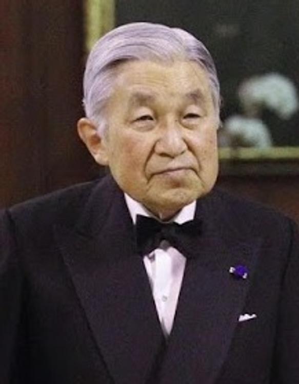Медики назначили императору Японии Акихито постельный режим