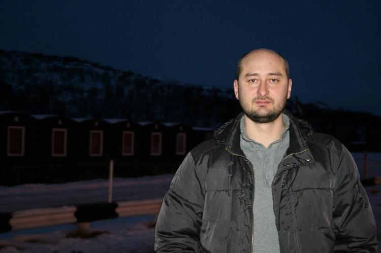 Пранкеры разыграли главу СБУ,  представляясь Аркадием Бабченко