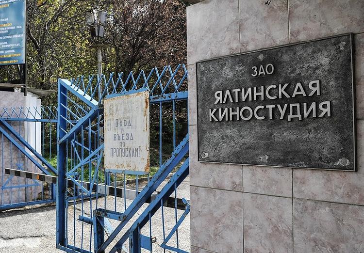 На ремонт ялтинской киностудии будет потрачено 4 млрд рублей