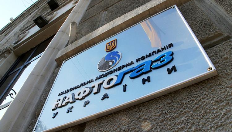 Новый иск «Нафтогаза» к «Газпрому» эксперт назвал пиаром