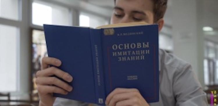 Крым журналистам теперь до лампочки. Будут вкручивать