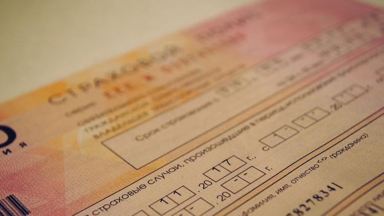 ЦБ может  ограничить продажу полисов ОСАГО через агентов