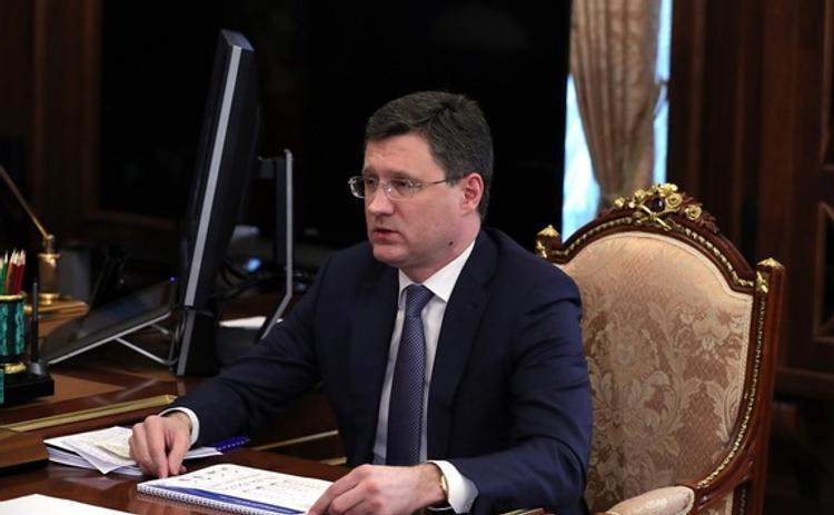 По итогам встречи по газу Новак назвал условия нового контракта с Украиной