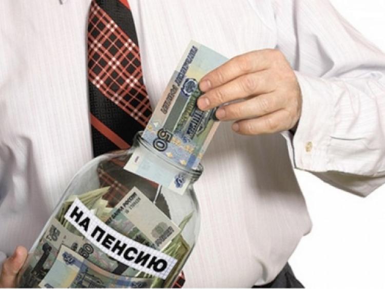 Пенсионную реформу скорректируют, но придумают новый налог на старость