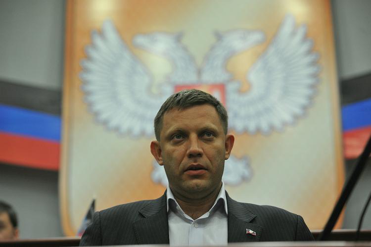 Стало известно, кем являлся второй погибший при взрыве в Донецке